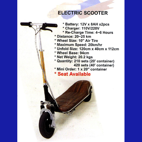 Electric Scooters(FUNSYL-001A)
