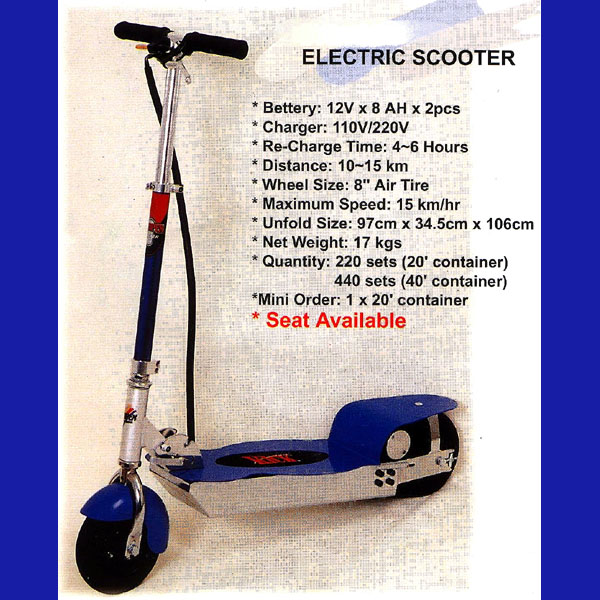 Electric Scooter(FUNSYL-003A)